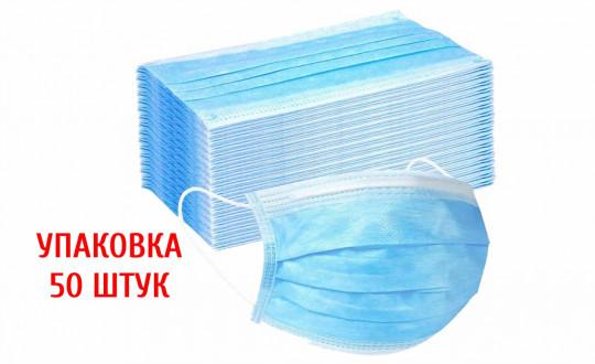 Заказать Маски (упаковка) с доставкой на дом в Новосибирске, Империя суши