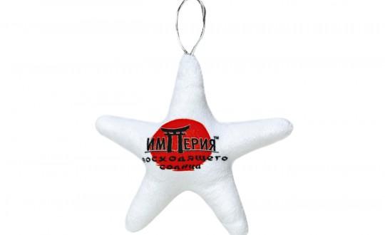 Заказать Фирменная игрушка Звезда с доставкой на дом в Новосибирске, Империя суши